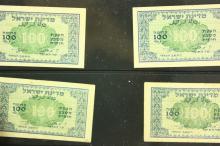4 Banknotes of 100 Prutah Eshkol-Neumann - 1949