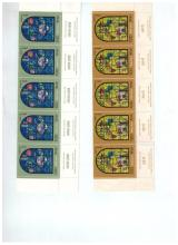Collection of Israeli Postage Stamps - Complete Rows - Excellent Condition / Collection of First Day Covers Knesset Member