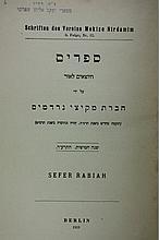 Books of Rabbi Eliezer Ben Yoel Ha'Levi - Berlin - Jerusalem 1913-1935