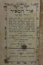 Large Collection of Books Printed in Jerusalem - Single Editions