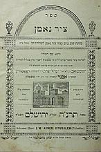 Collection of Books Jerusalem Printing Presses