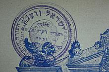 Shisha Sidrei Mishna - Edition of Va'ad Ha'Hatzala - the Copy of Rabbi Yisrael Waltz Rosh Av Beit Din of Budapest