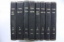 Machzorim - Wein 1816 - Ten Volumes