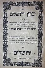 Em La'Masorot and Zichron Yerushalayim – Important Historical Composition with Rare Illustrations – Beck Print, Jerusalem 1876