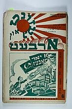 Gezunt un Arbet - Four Issues - Yiddish - Krakow 1930-1931
