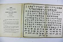 Or Zaru'ah - Early Booklet for Learning Hebrew - Mantova 1857