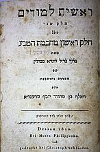 Reshit Limudim - Dessau 1810 - First Edition