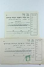 Receipts Signed by Rabbi Aryeh Levin