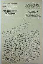 Letter by Rabbi Ben Zion Eisenstadt to rabbi Eliyahu Kletzkin - Interesting Content
