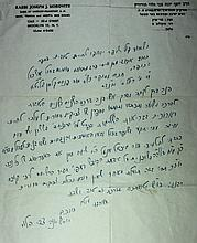 Letter by Rabbi Yosef Yona Zvi Ha'Levi Horowitz Av Beit Din of Unsdorf