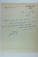 Handwritten Letter by Rabbi Raphael Kadir Tzaban the Last Rabbi of Djerba