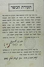 Five Paper Items - Kashrut Certificate from before the War and more