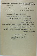 Letter by Rabbi Eliezer Waldenberg the