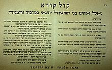Chabad - Four Important Items - the Kishinev Yeshiva and more