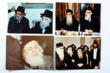 Collection of Original Pictures of the Most Prominent Rebbes