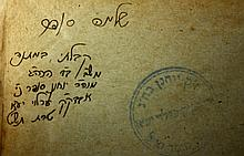 Chatam Sofer Responsa - Munkatch 1912 - the Copy of Rabbi Yochanan Sofer of Erlau