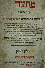 Collection of Machzorim - Czernowitz - Lemberg