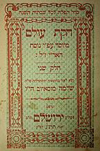 Collection of Prayer Books