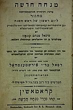 Two Machzorim / Kinot for Tish'ah Be'Av