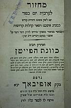 Four Volumes - Machzor Offenbach 1804 - Original Leather Bindings
