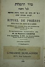 Seder Ha'Tfilot Le'Chol Ha'Shana - Paris 1893 - Nice Copy