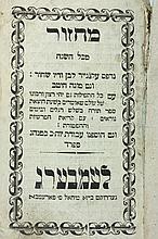 Machzor for Yamim Nora'im and Shalosh Regalim - Lemberg - Unknown Edition