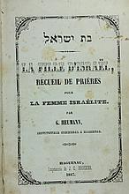 Bat Yisrael - Prayers for Women - Haguenau (!) 1847