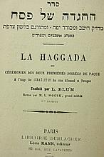 Collection of Passover Haggadot - Various Translations