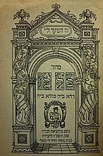 She'erit Ha'Pleta - Two Books