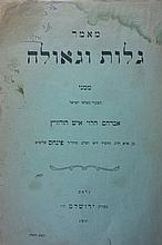Three Rare Booklets from Jerusalem 1923-1936