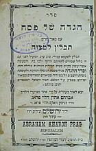 The 'Tavlin La'Mitzvah' Haggadah / Nifla'ot Maharal Mi'Prague (Bukhori!)