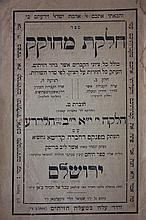 Metei Ha'Cholera – Chelkat Mechokek -  Matzevot Har Ha'Zietim – Jerusalem 1904
