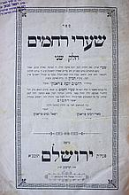Sha'arei Rachamim - Second Section - Jerusalem 1902