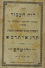 Luach Ha'Ibur - Jerusalem 1890