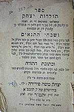 Toldot Yitzchak (Ladino) - The Kabbalist Rabbi Yitzchak Moshe Ferrara Jerusalem 1880 -Single Edition