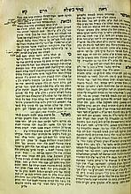 Re'eh Chaim by Rabbi Chaim Palachi - Salonika, 1860 - Handwritten Glosses, most likely by the Author