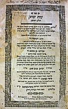 Siach Yitzchak - Livorno, 1766 - Single Edition - the Copy of Rabbi David Deutsch Av Beit Din of Ir Chadash, with his Signature and Scholarly Glosses