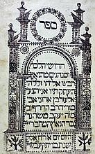 Illustrated Manuscript - (Tosefet) Ma'aseh Rav - Composition on the Doctrine of the Vilna Gaon in the Handwriting of his Great-Grandson, Rabbi Elazar Landau - 1828 - the Copy from which the Book had been Printed (the 1896 Edition) - Includes Torah