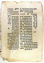 Two Leaves of Incunabula - the Book of Joshua - Liriah, 1494 - with Handwritten Completions from the 16th Century
