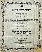 Be'er Mayim Chaim, Two Sections - Zhitomir, 1861 - Shapira Printing Press