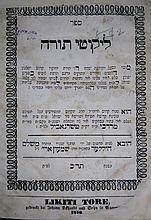 Likutei Torah - Tchernovitz, 1859 - First Edition