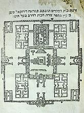 Darkhei Noam and Milchemet Mitzvah - Venice, 1697 - a Special Rare Copy with an Illustration of the Temple