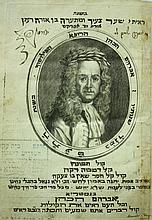 Kehunat Avraham - Rhymed Psalms (!) - Venice, 1719-1729 - Single Edition - Illustrations and the Author's Portrait - Impressive Copy, a Relic from the Well-Known Library of Rabbi Matityahu Strashun of Vilnius, with His Signature