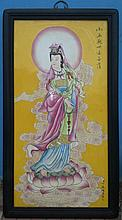 A Chinese Qing Famiile Rose Guanyin Porcelain Plaque