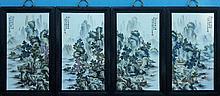 A Set of 4 Chinese Republic Period Famille Rose Landscape Porcelain Plaques
