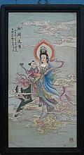 A Chinese Qing Famille Rose Guanyin Porcelain Plaque