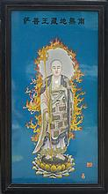 A Chinese Qing Famille Rose Buddha Porcelain Plaque