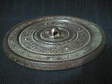 An Antique Chinese Han Dynasty Animal Bronze Mirror
