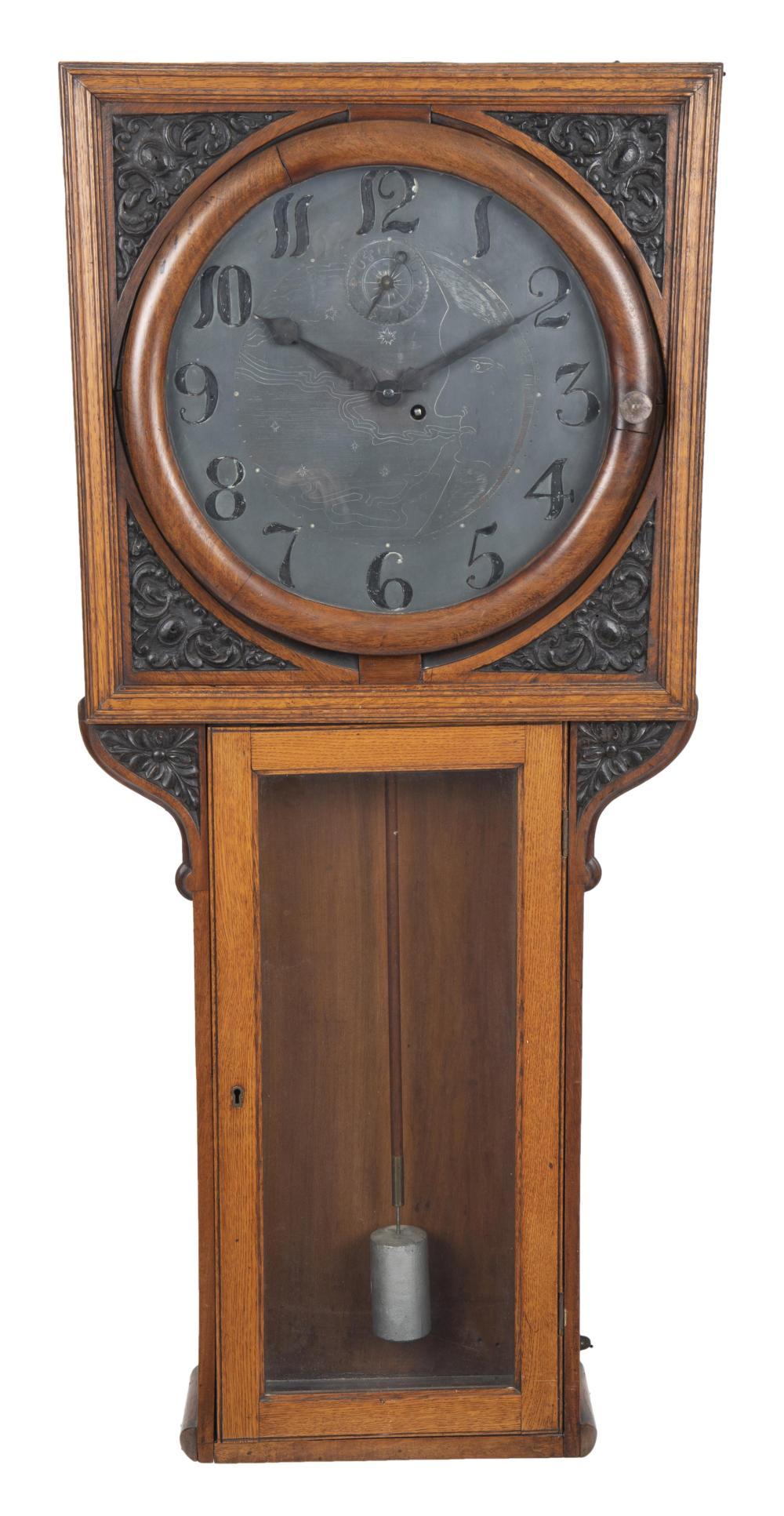 An English pub wall clock