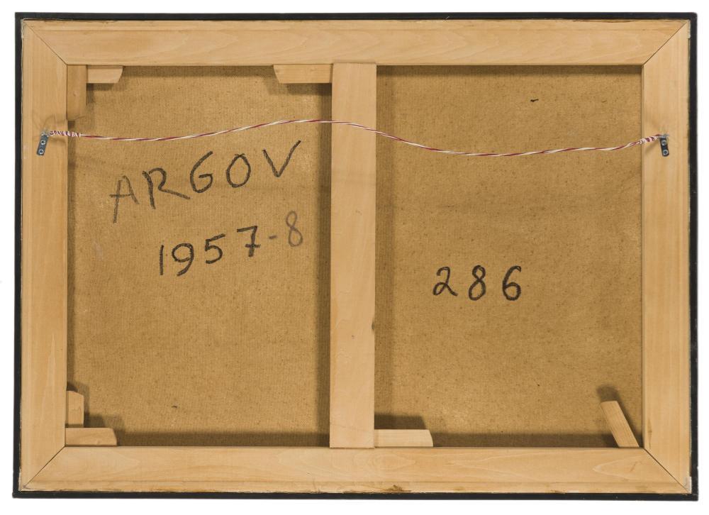 Michael Argov, (1920-1982 Israeli), Untitled (abstract composition), 1957, Oil on canvas, 25.75